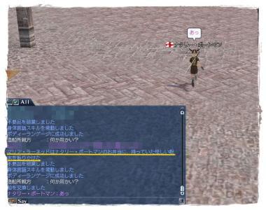 2009-10-17 マリアさんの悪戯