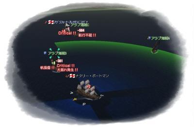 2009-10-18 海賊退治