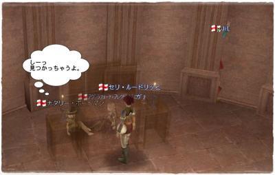 2009-10-24 かくれんぼ