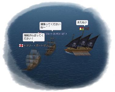 2009-11-03 フガさん2