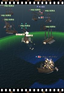 2009-11-07 海戦