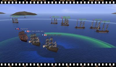 2009-11-09 バシリアスと海戦