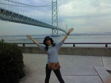 良く分からないポーズで明石海峡大橋