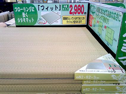 20110529_2.jpg