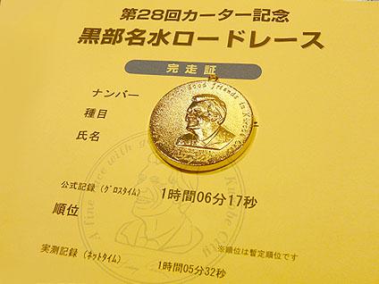 20110531_1.jpg
