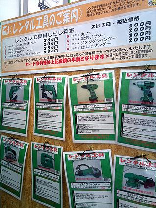 20110707_1.jpg