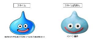 20110906_1.jpg