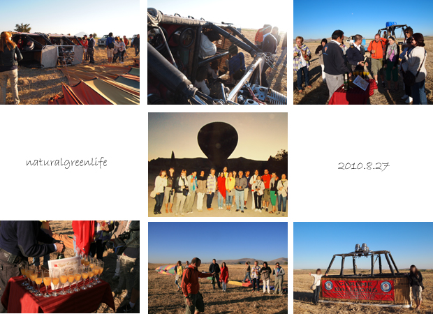 カッパドキア気球体験