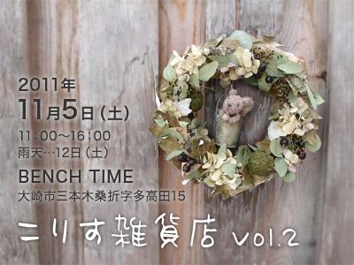 vol2-s.jpg