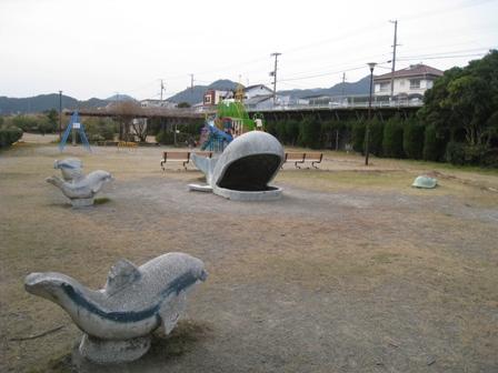 2010お正月黒潮公園