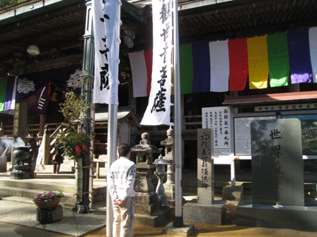 2010那智山 (21)