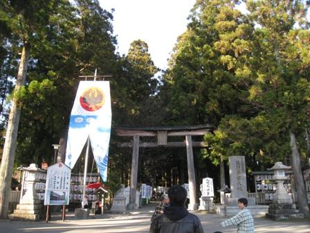 2010本宮 (2)