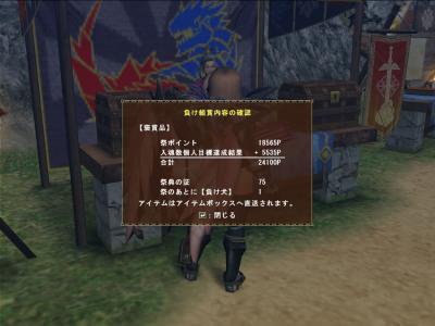 褒章2011.2.23