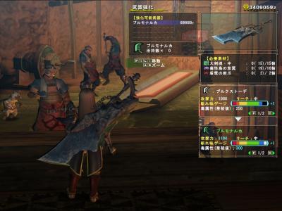 HCバサル大剣03