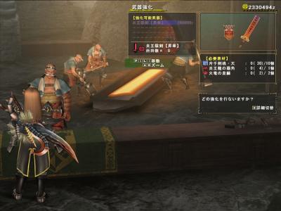 HC武器コレクション004