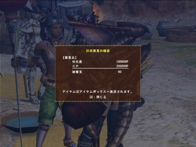 ラヴィ戦闘枠100万達成02