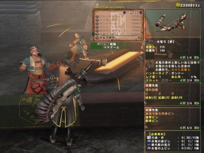 HC人魚姫01
