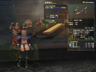 HC人魚姫02
