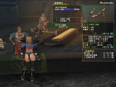 HC人魚姫03