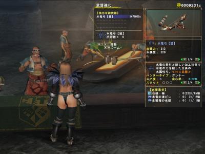 HC人魚姫04