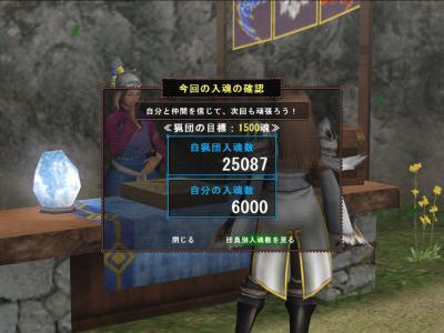藍祭り負け02