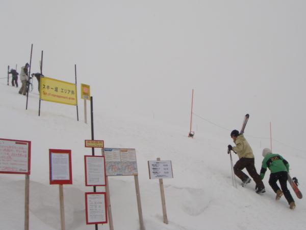 スキー場エリア外
