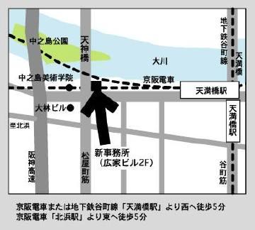 妄想農場map