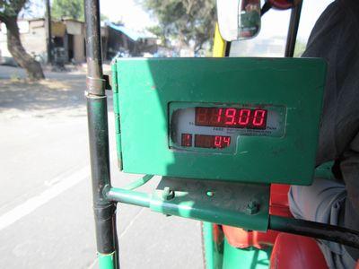 autorickshaw-meter.jpg