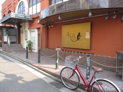 jp10-kichijoji.jpg