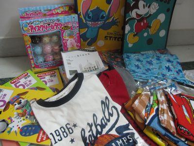 jpn-souvenir10d.jpg
