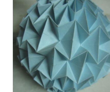 origami-lampshade3.jpg