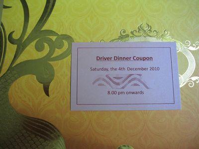 weddinginvitation10d.jpg