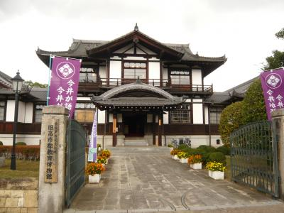 今井町・花甍