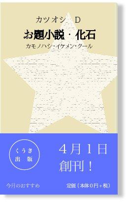 0305e9a84954251a4b29a2f5270b34f2_cover.jpg