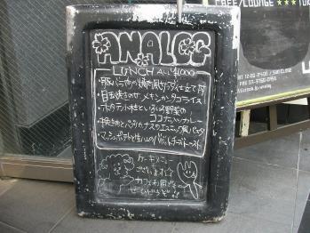 ア0090