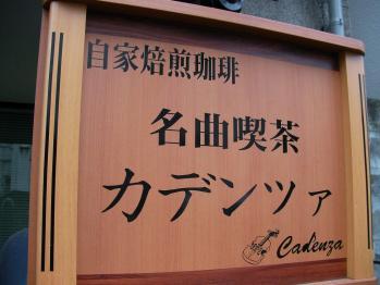 カ0105