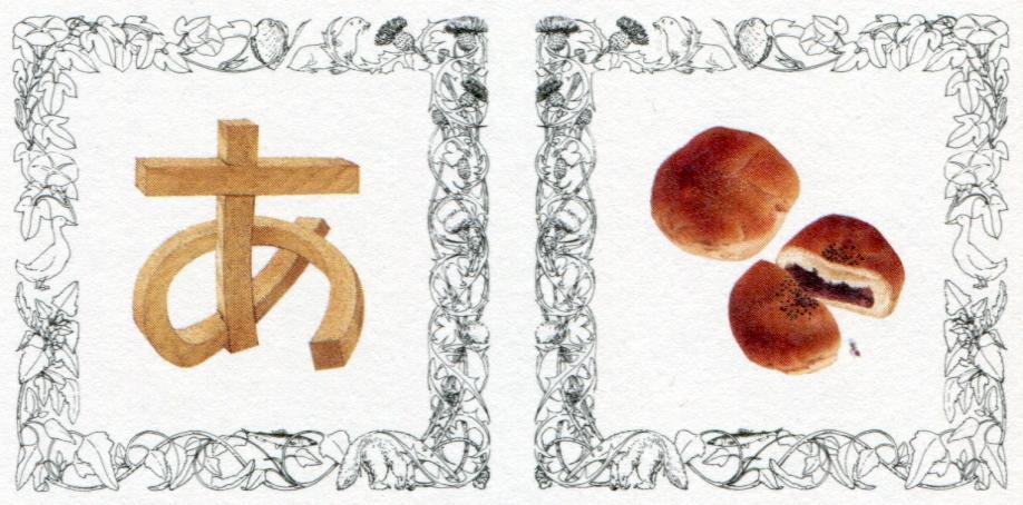 http://blog-imgs-34.fc2.com/n/e/k/nekoarena/20110926232557548.jpg