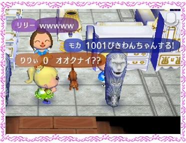 1001匹わんちゃん
