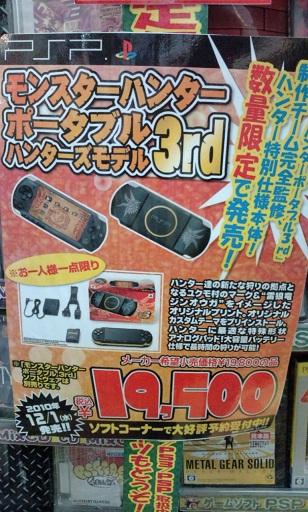F1003608.jpg