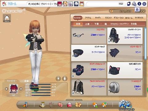 pangya_101_20101001115052.jpg