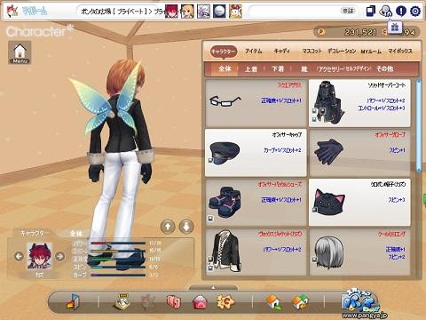 pangya_102_20101001115051.jpg