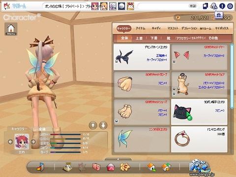 pangya_103_20101001115051.jpg