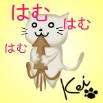 ◆kei◆