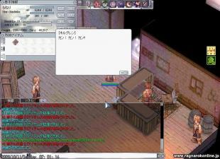 screenverdandi009.jpg