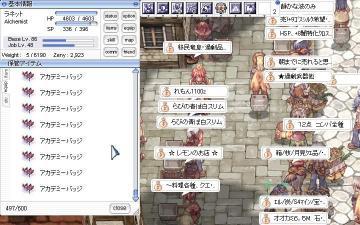 screenverdandi282.jpg