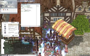 screenverdandi312.jpg
