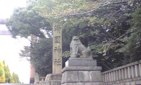 2009_1119靖国神社0302