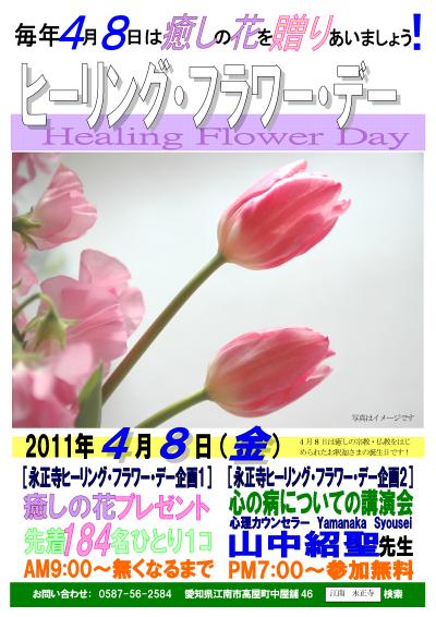 2011030315471467c.jpg