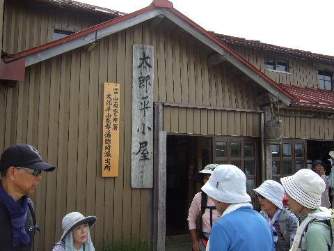 2011_0726薬師岳0035