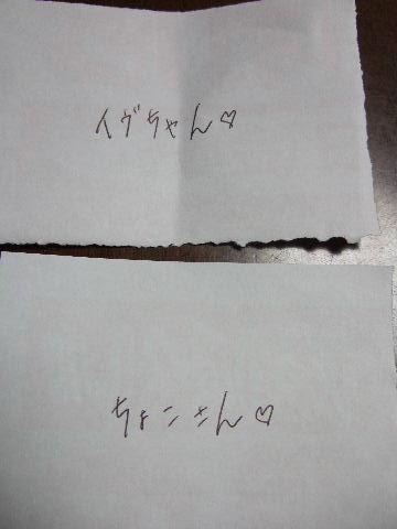 2011_0831蝶ヶ岳0166